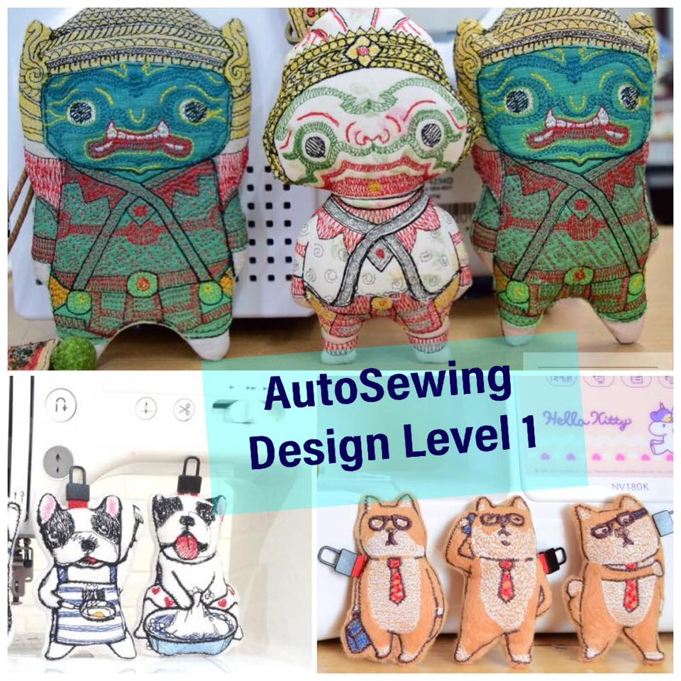 AutoSewing