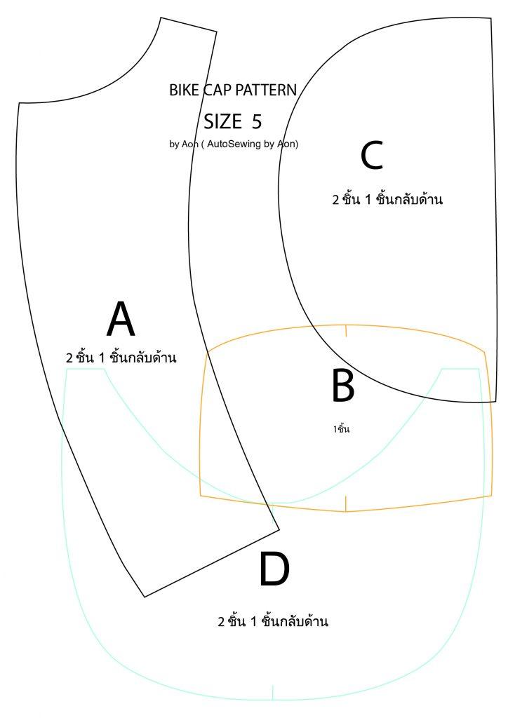 Bike cap pattern